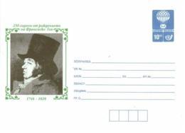 6179  Francisco De Goya: PAP Bulgarie, 1996 -  Postal Stationery Cover From Bulgaria - Künste