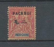 Colonie PAKHOÏ N°12 50c Rose Neuf * TB. Cote 375€. Signé Brun. TB Rare H2300 - Pakhoï (1903-1922)