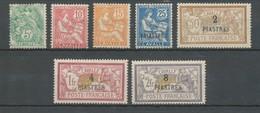 COLONIES CAVALLE N° 10 à 16  Neuf * TB. Cote 78€. H2310 - Cavalle (1893-1911)