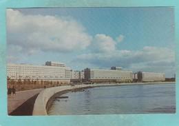 Small Post Card Of Leningrad,Russia,V80. - Russia