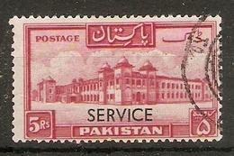 PAKISTAN 1948 5R OFFICIAL SG O25 FINE USED Cat £30 - Pakistan
