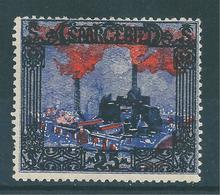 Saar MiNr. 69 * Geprüft Ney BPP (sab51) - 1920-35 Société Des Nations