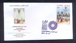 Tunisia/Tunisie 2019 - FDC - Tunis, Capital Of Islamic Culture 2019  - New Issue - MNH** Excellent Quality - Tunisia