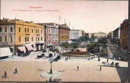 Egypt Mint PPC, Old Alexandria - Alexandria