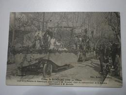 13 Rognac. Corso De 1930. Char De La Fontaine De Canourgue, Char Du Couronnement De La Rosière (A8p35) - Autres Communes