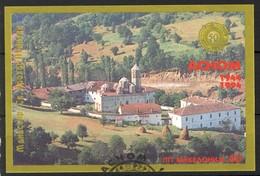Macedonie Macedonia 1994, Monestery Prohor Pčinjski, Achom Asnom (o), Used - Mazedonien