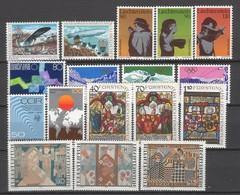 LIECHTENSTEIN.  1979  Jahrgang (felt Michel N.736) MNH - Liechtenstein