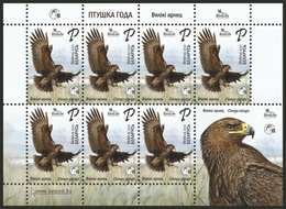 2019BelarusKLGreat Spotted Eagle. Bird Of The Year - Other