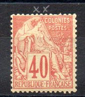 COLONIES GENERALES - YT N° 57 - Neuf ** - MNH - Cote: 75,00 € - Alphee Dubois