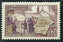 FRANCE - 1968 - 650ème ANNIVERSAIRE DE L'ENCLAVE PAPALE DE VALRÉAS - YT N° 1562 - TIMBRE NEUF** - France