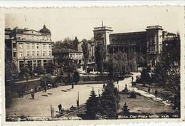 1473 01 BULGARIA SOFIA - Bulgarie