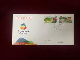 2019-7 CHINA WORLD GARDEN EXPO FDC - 1949 - ... République Populaire