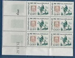 """Maroc Coins Datés YT 450 """" Journée Du Timbre """" Neuf** Du 23.11.62 - Morocco (1956-...)"""