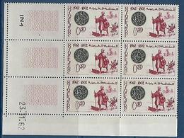 """Maroc Coins Datés YT 451 """" Journée Du Timbre """" Neuf** Du 23.11.62 - Morocco (1956-...)"""