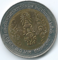 Thailand - Bhumibol - BE2546 (2003) - 10 Baht - 150th Anniversary Of Birth Of King Chulalongkorn - KMY409 - ๒๕๔๖ - Thailand