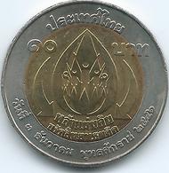 Thailand - Bhumibol - BE2546 (2003) - 10 Baht - Anti-Drug Campaign - KMY414 - ๒๕๔๖ - Thailand