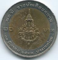 Thailand - Bhumibol - BE2547 (2004) - 10 Baht - 70th Anniversary Of Royal Institute - KMY411 - ๒๕๔๗ - Thailand