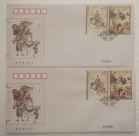2017-7 CHINA  Literature-MONKEY KING (II) FDC - 1949 - ... République Populaire