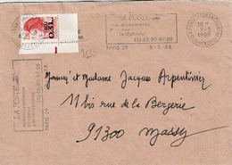 TP N° 2531 Seul  Sur Enveloppe De Granville - Postmark Collection (Covers)