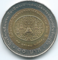 Thailand - Bhumibol - BE2547 (2004) - 10 Baht - 200th Anniversary Of Birth Of Rama IV - KMY415 - ๒๕๔๗ - Thailand