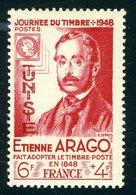 N°324 Neuf** - Tunisia (1888-1955)