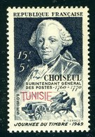 N°328 Neuf** - Tunisia (1888-1955)