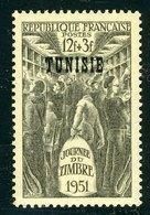 N°349 Neuf** - Tunisia (1888-1955)