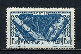 OCEANIE 1942 N° 152 * Neuf MH Trace Charnière TTB C 1 € Divinités Indigènes - Nuevos