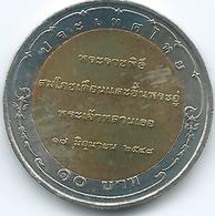 Thailand - Bhumibol - BE2548 (2005) - 10 Baht - Blessing & Naming Rites Of Prince Dipangkorn Rasmijoti - KMY417 - ๒๕๔๘ - Thailand