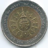 Thailand - Bhumibol - BE2548 (2005) - 10 Baht - 80th Birthday Of Princess Petcharat - KMY429 - ๒๕๔๘ - Thailand