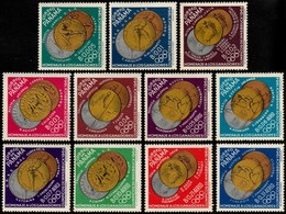 ~~~ Panama 1964 - Olympic Games Innsbruck Gold Medals Good Set - Mi. 767/777 ** MNH OG ~~~ - Panama