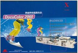 19/5  China Chine Entier Postal Non Voyage Informatique Ski - Sports D'hiver