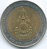 Thailand - Bhumibol - BE2549 (2006) - 10 Baht - 60th Anniversary Of The Reign Of Rama IX - KMY431 - ๒๕๔๙ - Thailand
