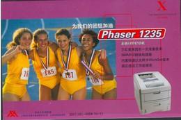 19/5   China Chine Entier Postal Non Voyage Informatique Athletisme - Athlétisme