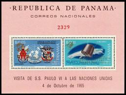 ~~~ Panama 1968 - Pope Paul VI & Space With Gold Overprint  - Mi. Block 96 A ** MNH OG ~~~ - Panama