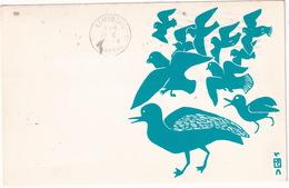 West Baffin - 'Birds' - (Arist Ulayu,  Eskimo Co-operative Limited ) -  (Nunavut, Canada) - 1968 - Nunavut