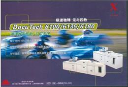 19/5  China Chine Entier Postal Non Voyage Informatique Moto Cross - Sciences & Technique