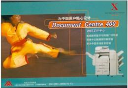 19/5  China Chine Entier Postal Non Voyage Informatique Arts Martiaux Karate Kung-fu - Sciences & Technique