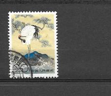 Timbre Chine 1962 - Red-crowned Crane (Grus Japonensis) - Oblitérés