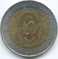 Thailand - Bhumibol - BE2550 (2007) - 10 Baht - 50th Anniversary Of Thai Medical Technology - KMY434 - ๒๕๕๐ - Thailand