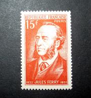 FRANCE 1951 N°880 ** (JULES FERRY. 15F VERMILLON) - France