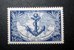 FRANCE 1951 N°889 ** (CINQUANTENAIRE DE LA CRÉATION DES TROUPES COLONIALES. 15F BLEU) - Unused Stamps