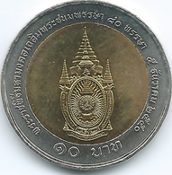 Thailand - Bhumibol - BE2550 (2007) - 10 Baht - 80th Birthday Of Rama IX - KMY438 - ๒๕๕๐ - Thailand