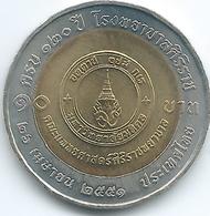 Thailand - Bhumibol - BE2551 (2008) - 10 Baht - 120th Anniversary Of Siriraj Hospital - KMY440 - ๒๕๕๑ - Thailand