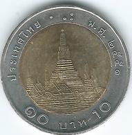 Thailand - Bhumibol - BE2551 (2008) - 10 Baht - KMY459 - ๒๕๕๑ - Thailand