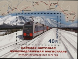 Russia, 2014, Mi. 2054 (bl. 205), Sc. 7541, The 40th Anniv. Of Approval Of Construction Of Baikal–Amur Mainline Railway, - 1992-.... Federazione