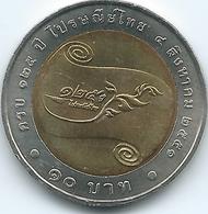 Thailand - Bhumibol - BE2551 (2008) - 125th Anniversary Of The Postal Service - KMY460 - ๒๕๕๑ - Thailand