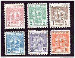 Maroc Postes Chérifiennes N°9/14 N** TTB Cote 60 Euros !!! RARE - Postes Locales & Chérifiennes