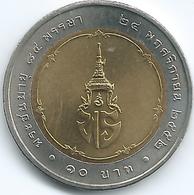 Thailand - Bhumibol - BE2552 (2009) - 10 Baht - 84th Birthday Of Princess Petcharat Rajsuda - KMY504 - ๒๕๕๒ - Thailand