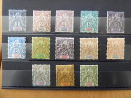 GRANDE COMORE N° 1 à 13 Cote 240 €  Voir Scans - Grande Comore (1897-1912)